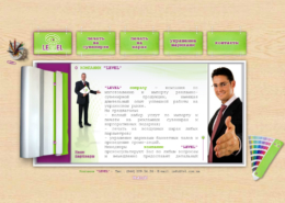 Development of corporate website of the printing company LEVEL
