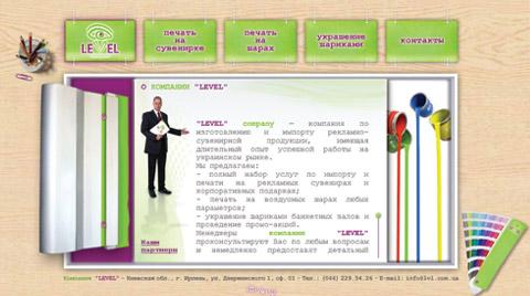 Desarrollo de la página web corporativa de la imprenta LEVEL
