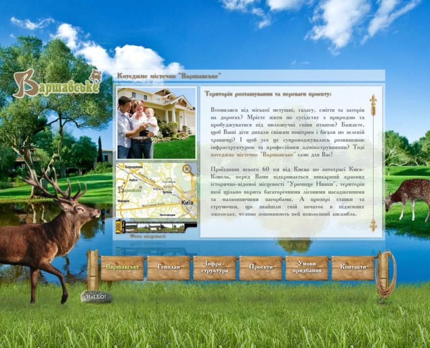 Desarrollo de la página web corporativa de residencial VARSHAVSKE