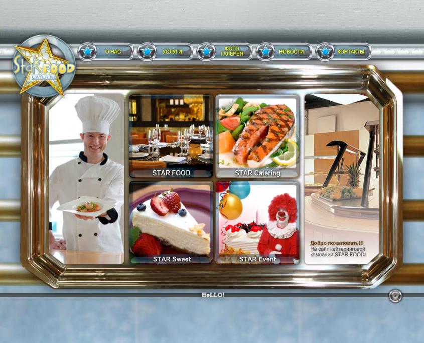 """Desarrollo de la página web corporativa de la compañía de catering """"STAR FOOD"""""""